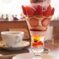 インパクト抜群、旬のフルーツをたっぷり使ったパフェ!矢掛町「カフェフルーツトピア」