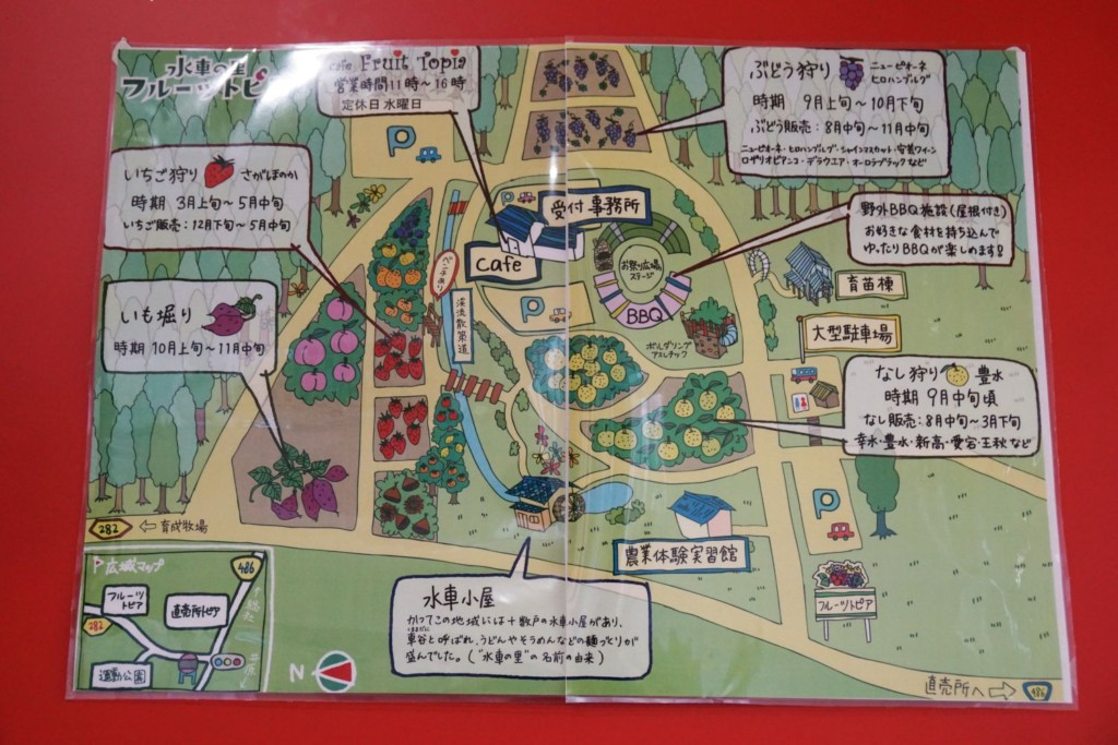 カフェフルーツトピア 地図
