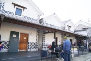 早島町観光センター