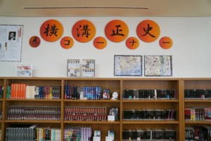 真備図書館 横溝正史コーナー