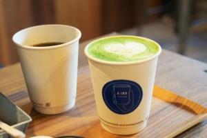 AIIRO COFFE STAND