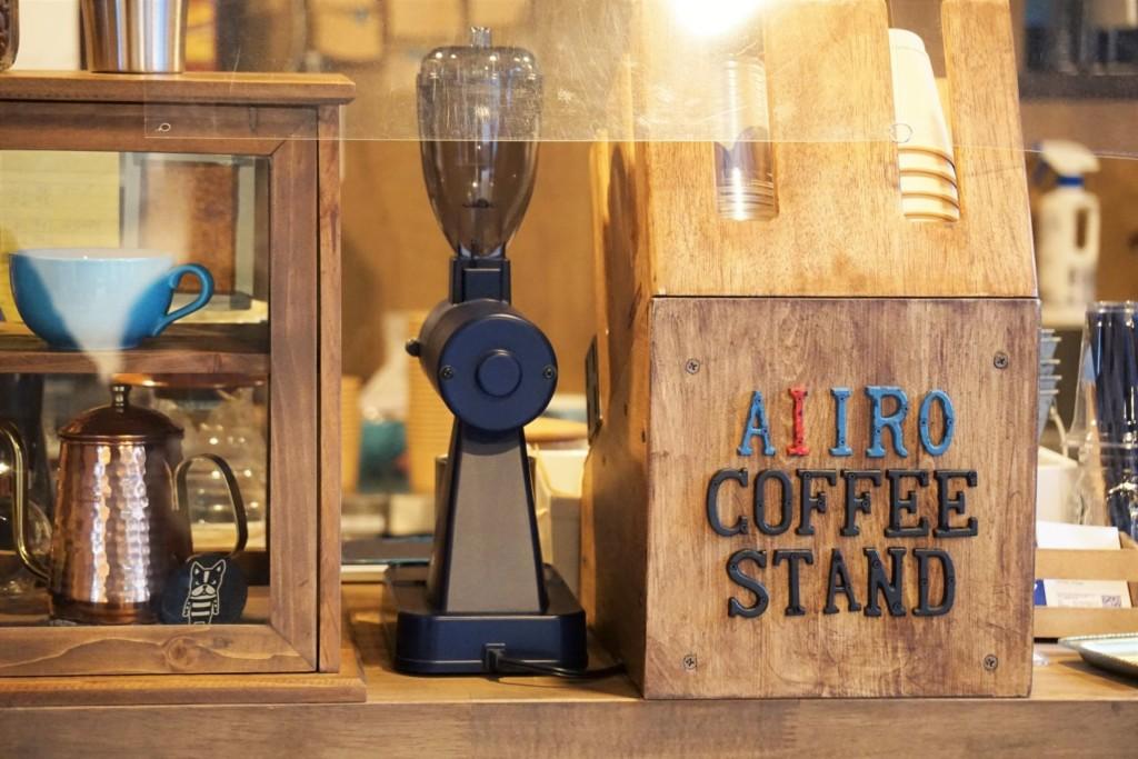 AIIRO COFFEE STAND