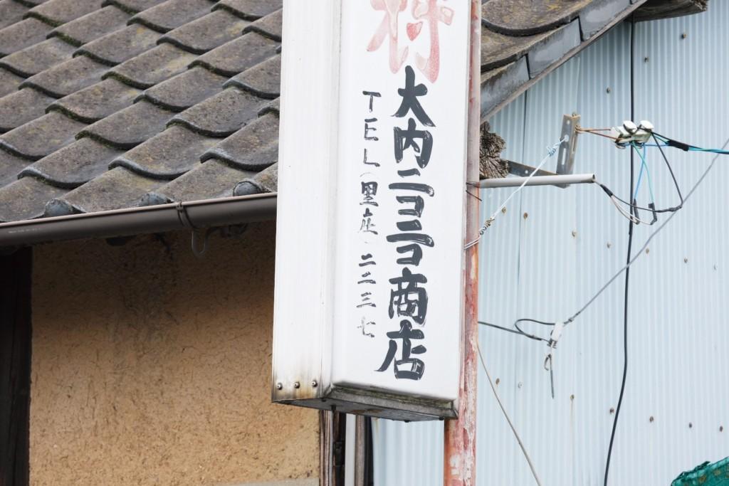ラフィングブッダカフェ laughing buddha cafe