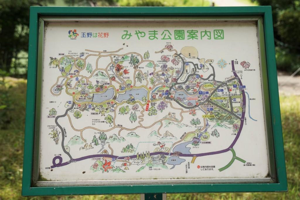 みやま公園 案内板