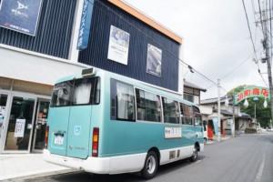 新町マルシェ シャトルバス