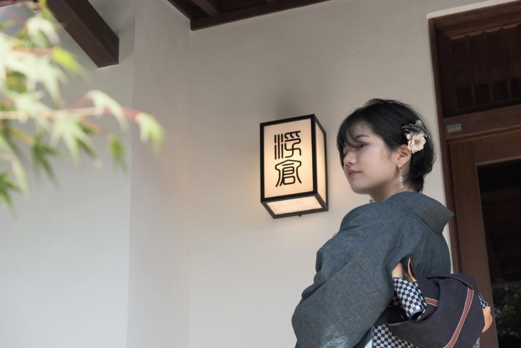UKIYO-E KURASHIK